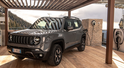 """Ibrida "" Jeep Renegade  1.3 T4 Phev 190 cv LImited 4xe Auto"