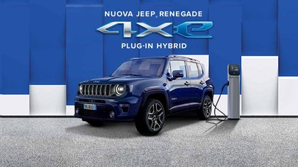 """Senza limiti "" Ibrida  plug in Jeep Renegade  1.3 T4 Phev 190 cv LImited 4xe Auto"